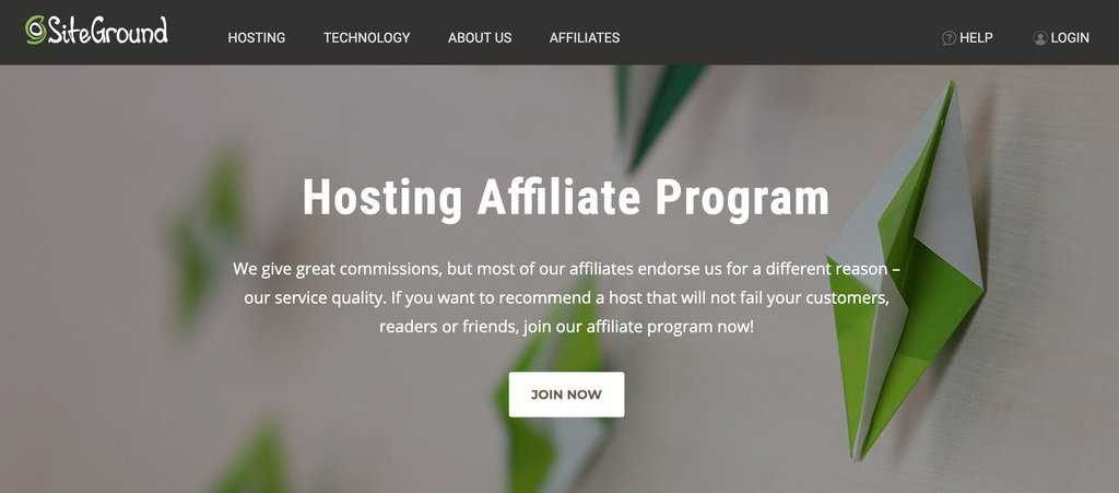 SiteGround Hosting Affiliate Program Join Now screen.